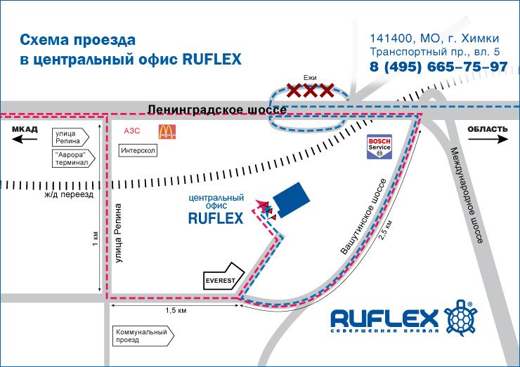 Схема проезда в центральный офис RUFLEX
